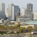 Osaka von oben