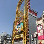 Osaka Namba Riesenrad
